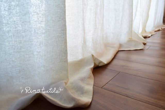 マンションカーテン