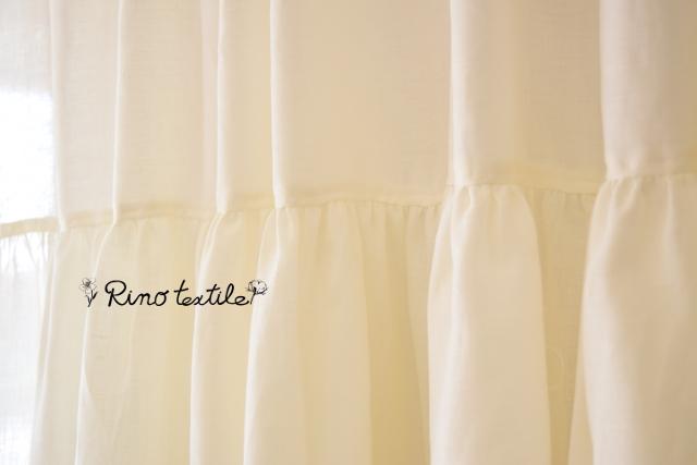 ホワイトリネンカーテン。ン