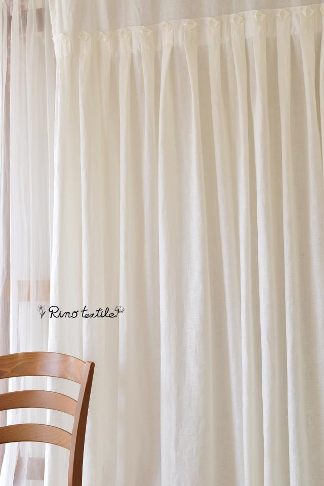 ギャザーカーテン リノモデラホワイト