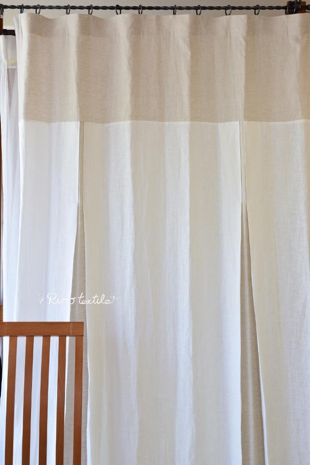 麻カーテン