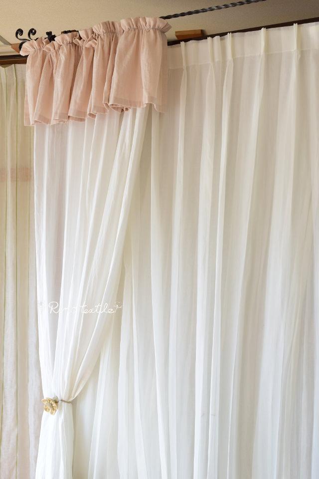 かわいいカーテン
